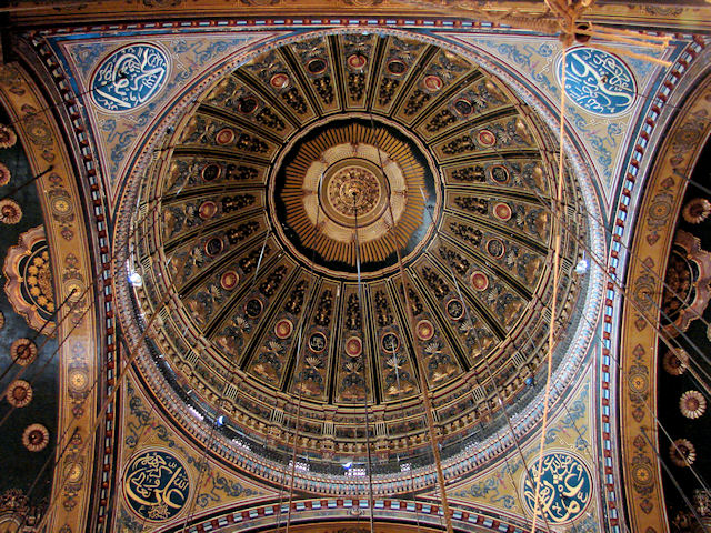 Dome of the Alabaster Mosque